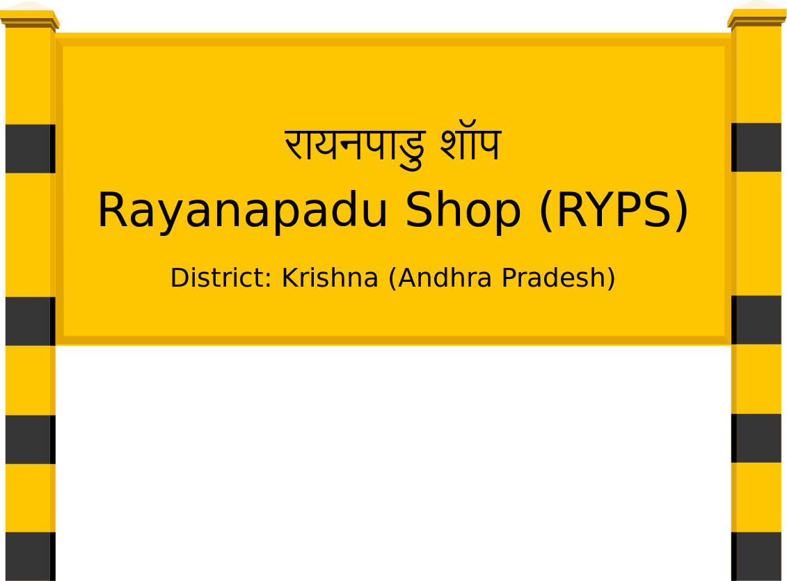 Rayanapadu Shop (RYPS) Railway Station