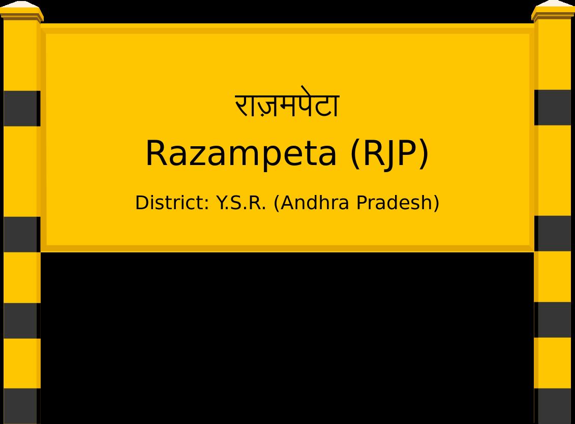 Razampeta (RJP) Railway Station