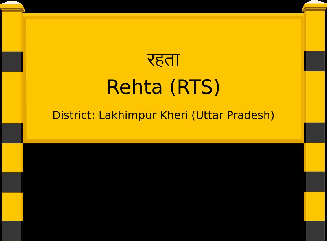 Rehta (RTS) Railway Station