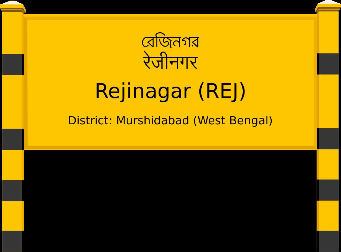 Rejinagar (REJ) Railway Station