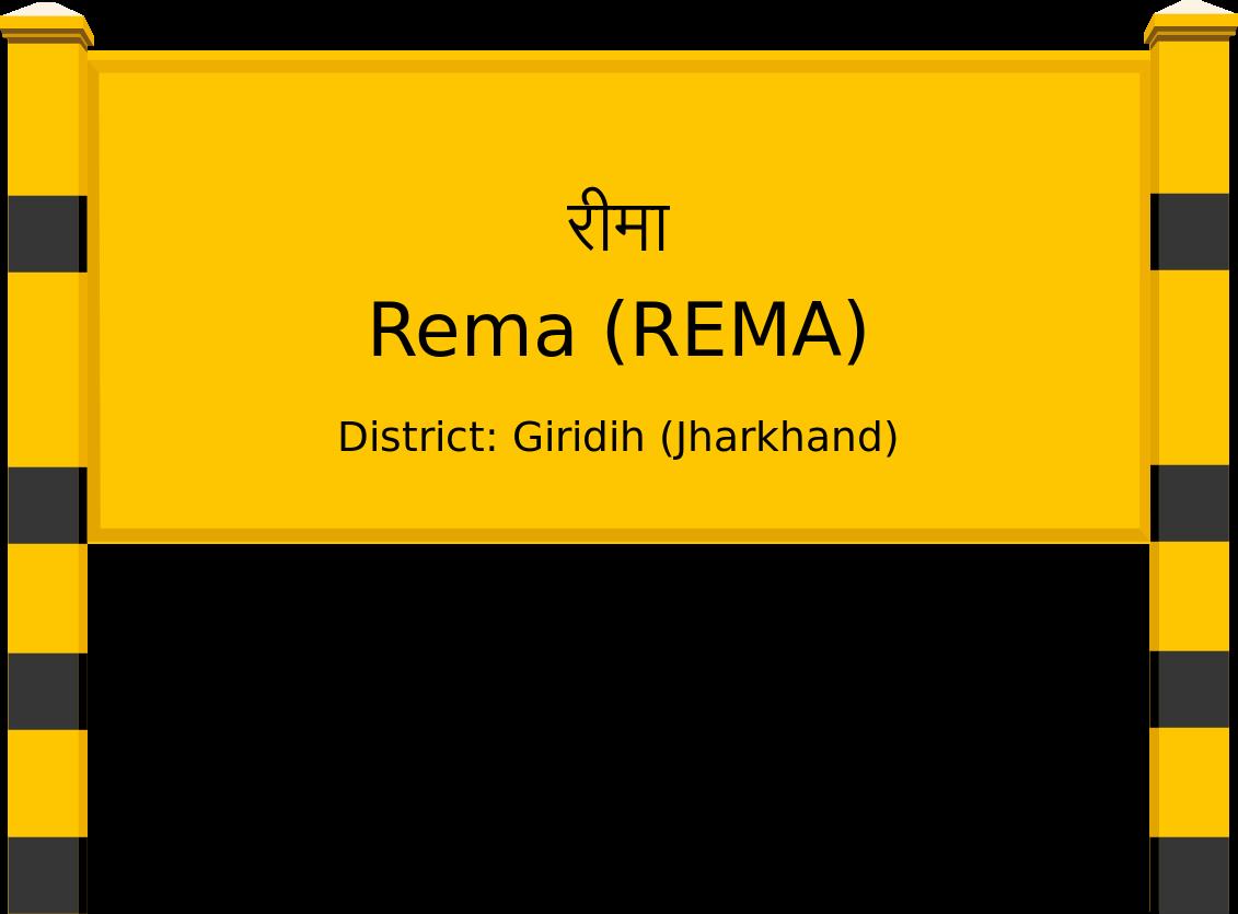 Rema (REMA) Railway Station