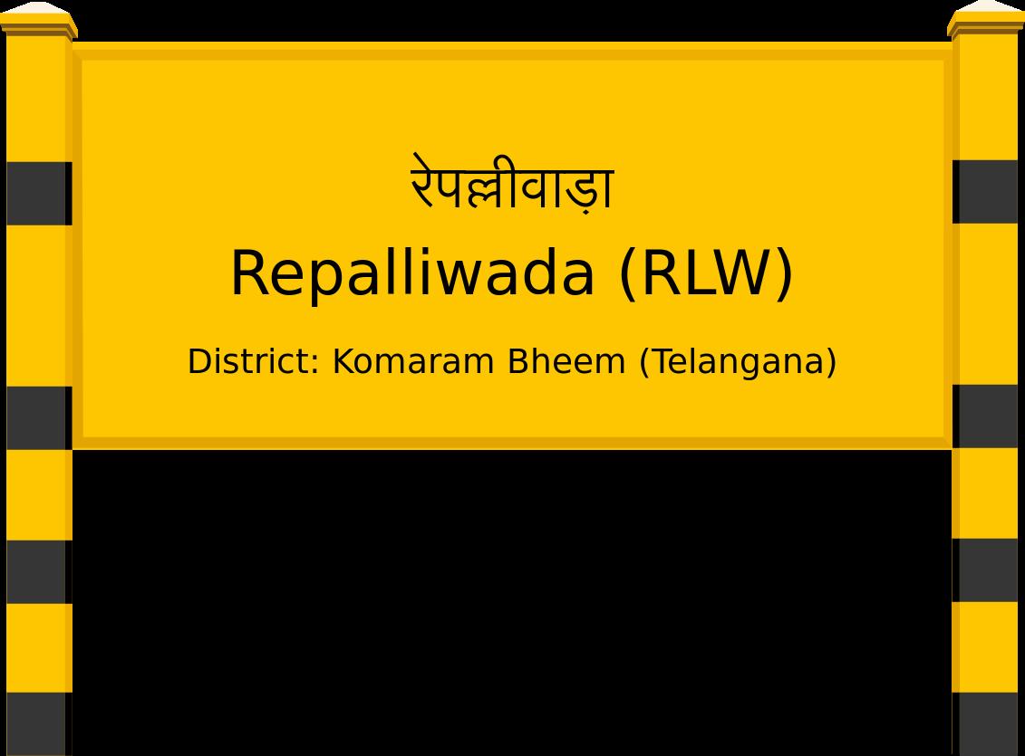 Repalliwada (RLW) Railway Station