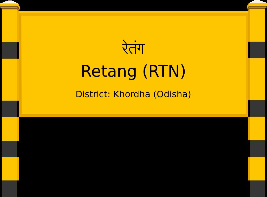 Retang (RTN) Railway Station
