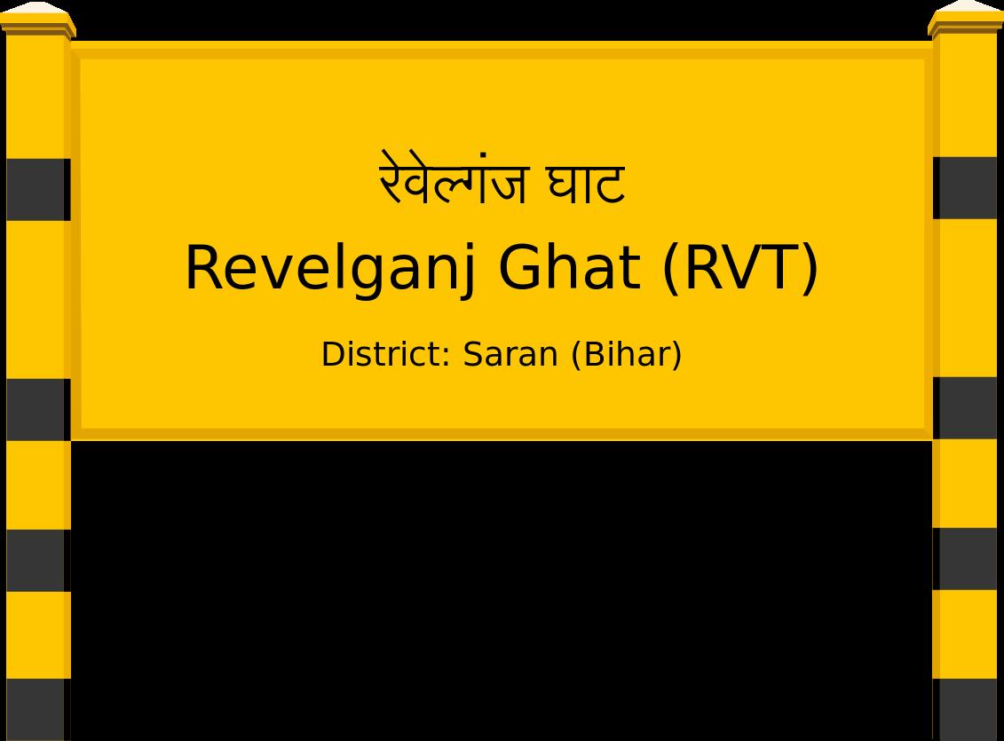 Revelganj Ghat (RVT) Railway Station
