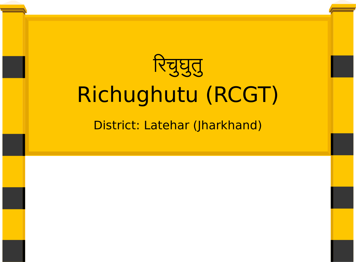 Richughutu (RCGT) Railway Station