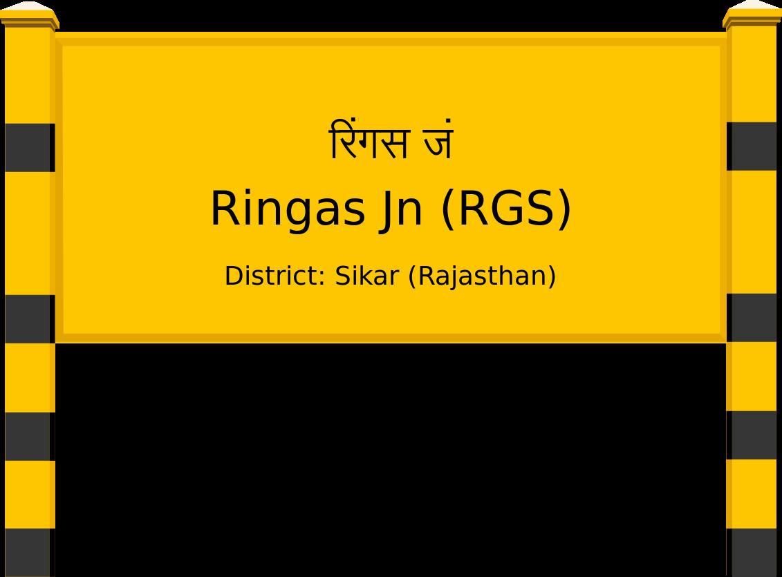 Ringas Jn (RGS) Railway Station