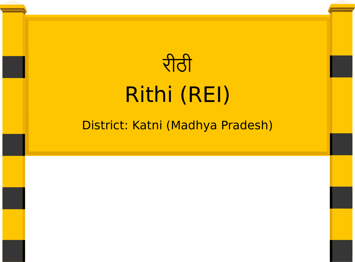 Rithi (REI) Railway Station