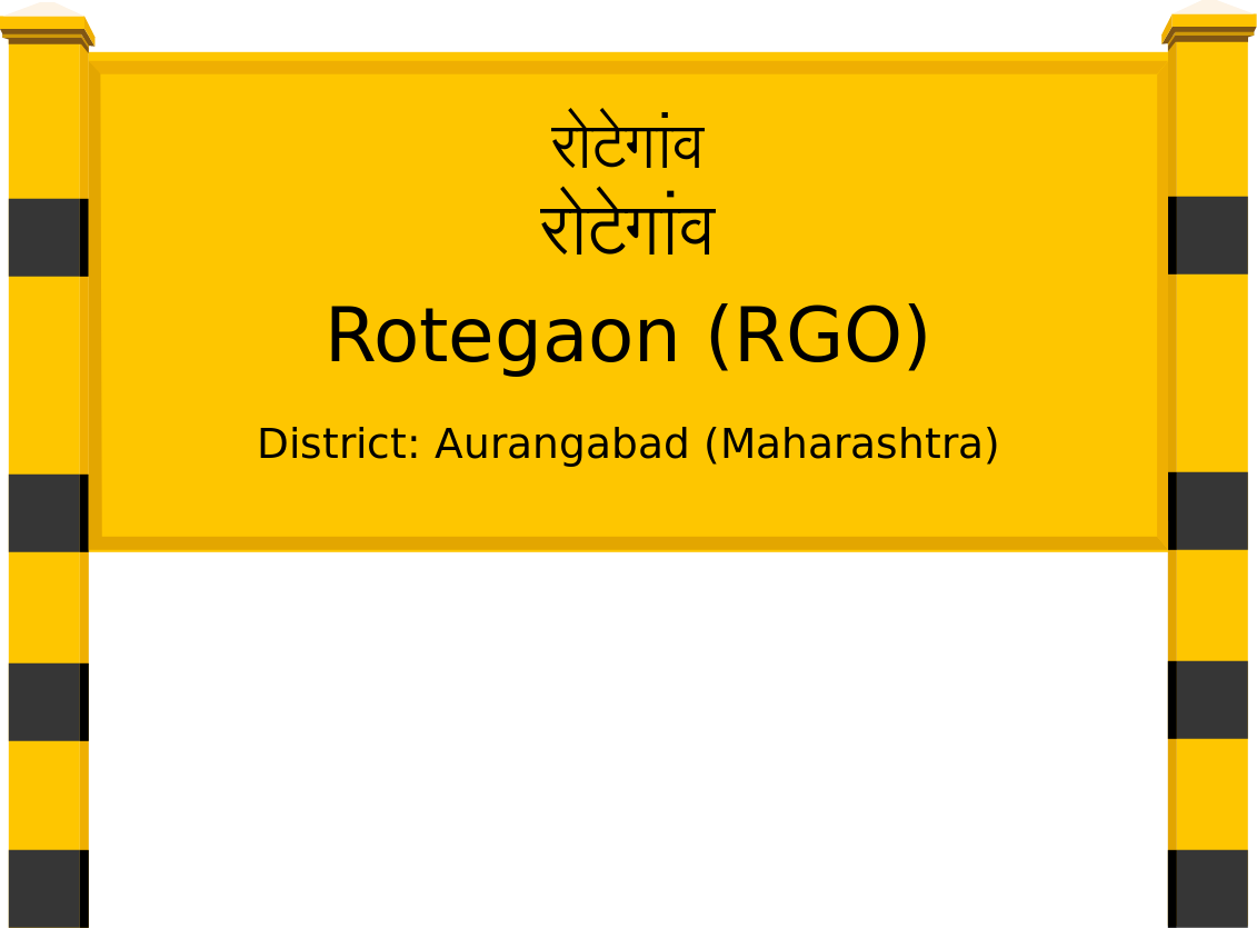 Rotegaon (RGO) Railway Station