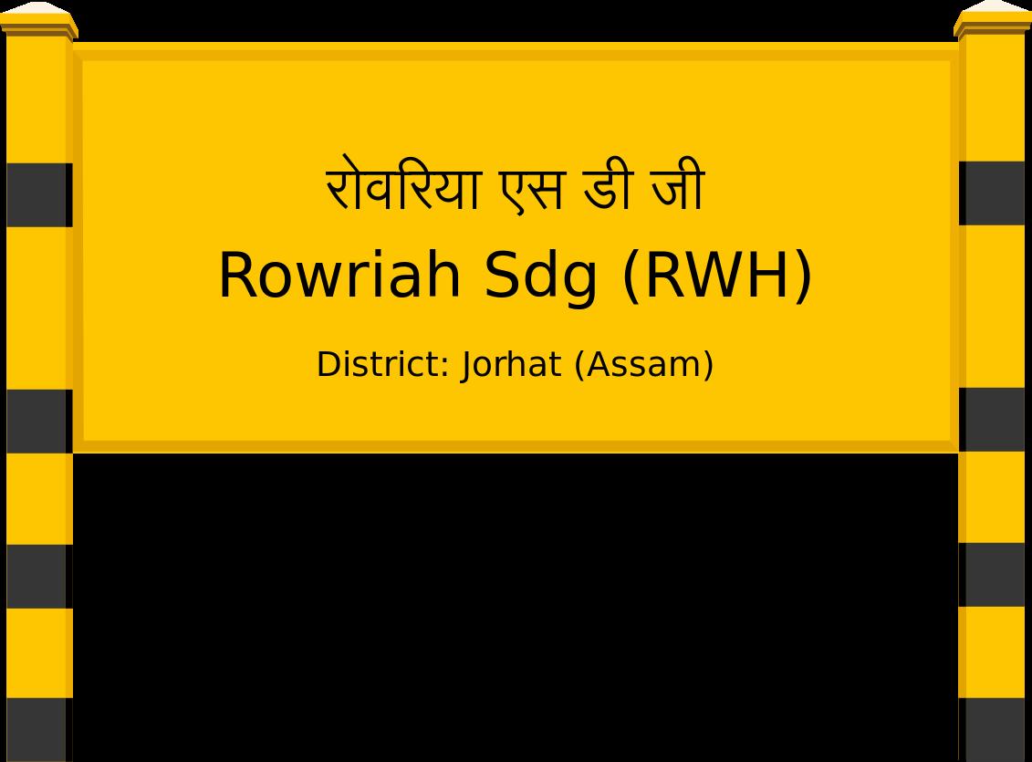 Rowriah Sdg (RWH) Railway Station