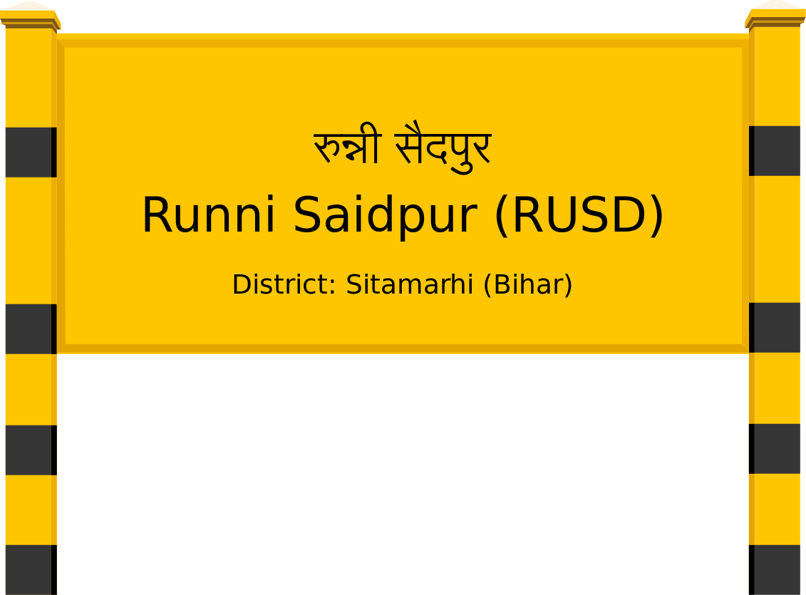 Runni Saidpur (RUSD) Railway Station