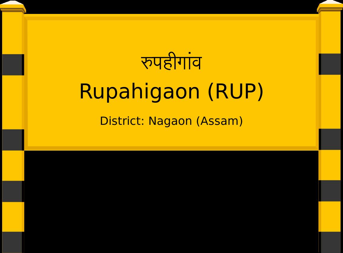 Rupahigaon (RUP) Railway Station