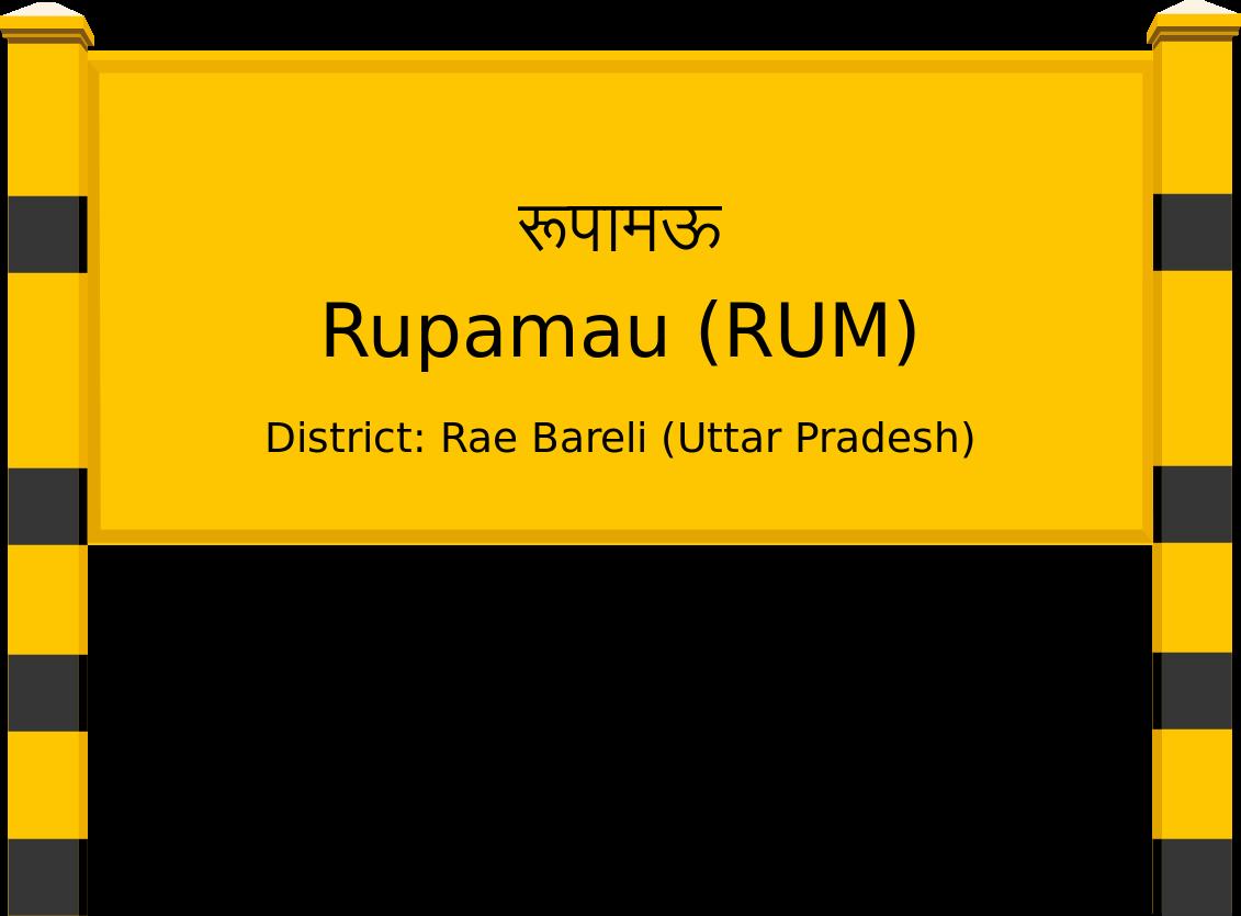 Rupamau (RUM) Railway Station