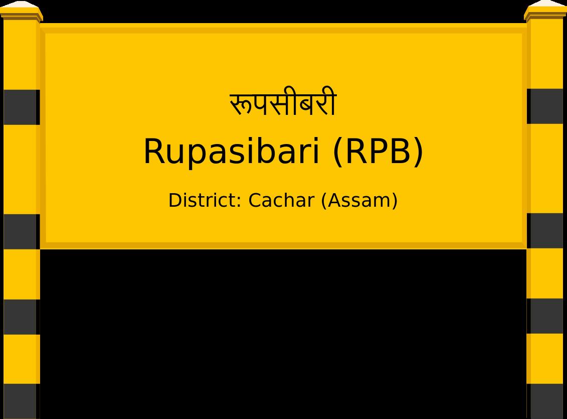 Rupasibari (RPB) Railway Station