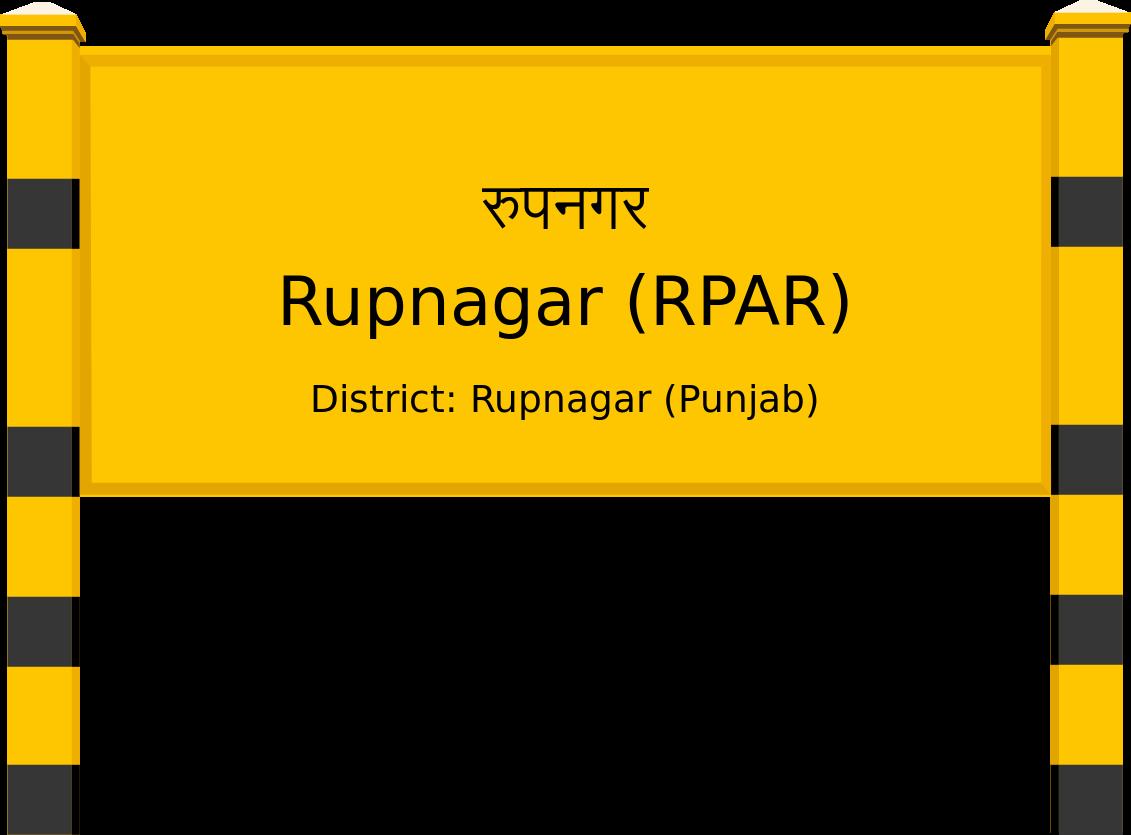 Rupnagar (RPAR) Railway Station
