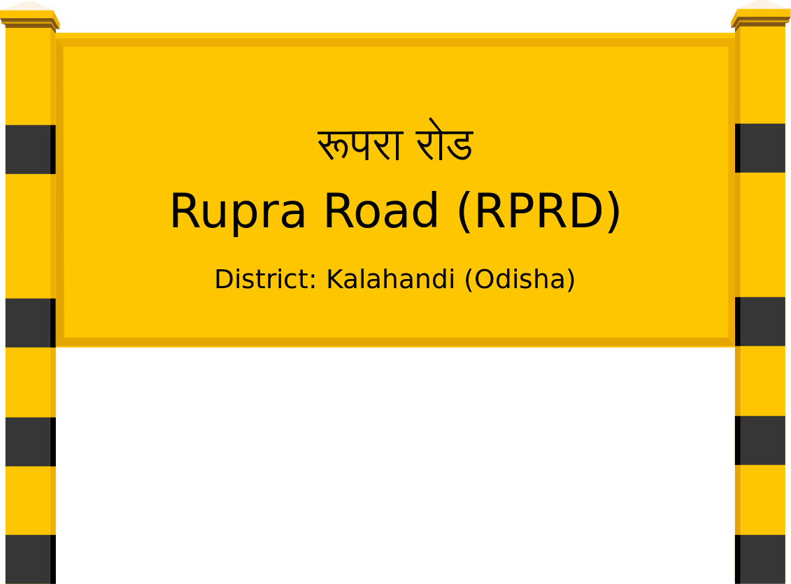 Rupra Road (RPRD) Railway Station