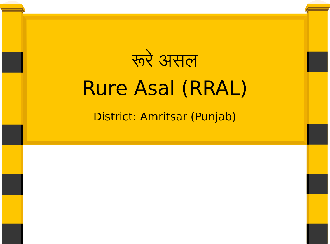 Rure Asal (RRAL) Railway Station
