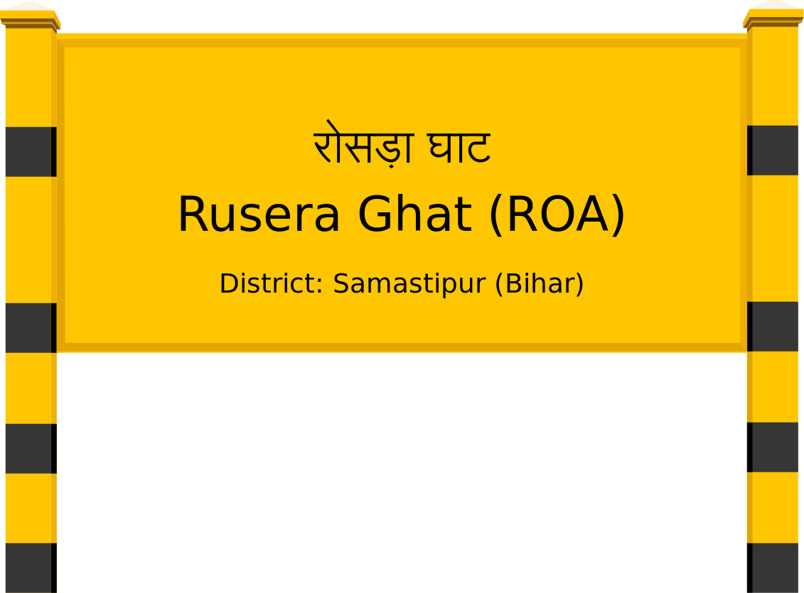 Rusera Ghat (ROA) Railway Station