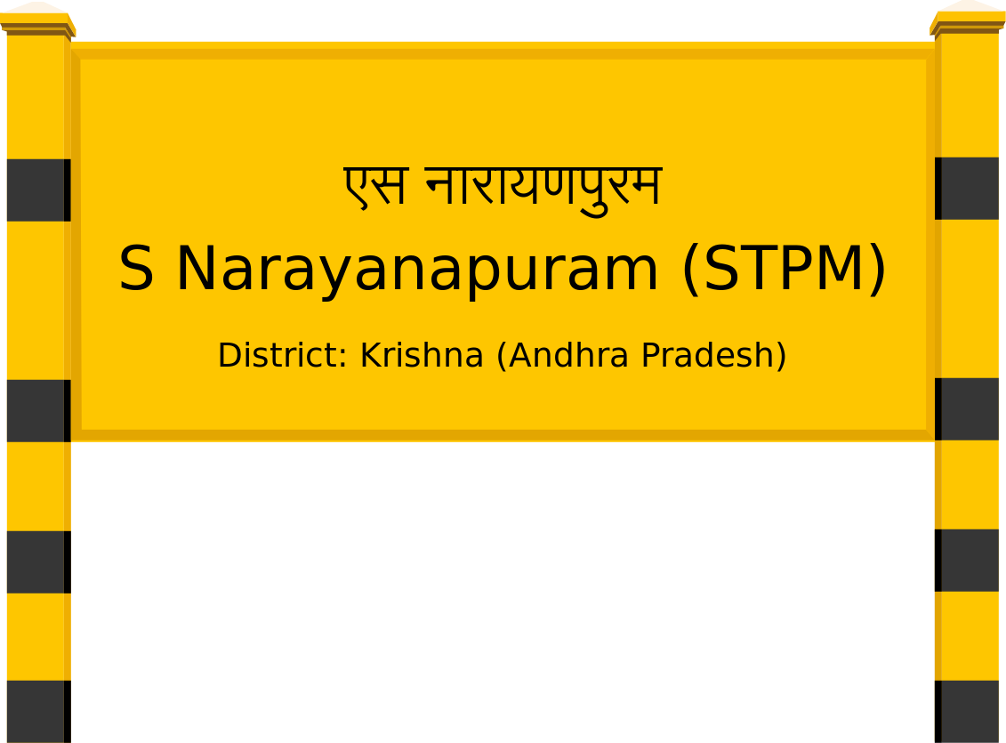 S Narayanapuram (STPM) Railway Station