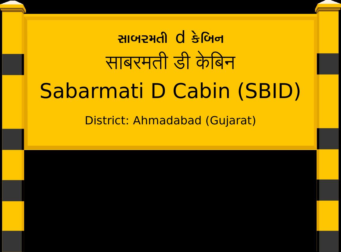 Sabarmati D Cabin (SBID) Railway Station