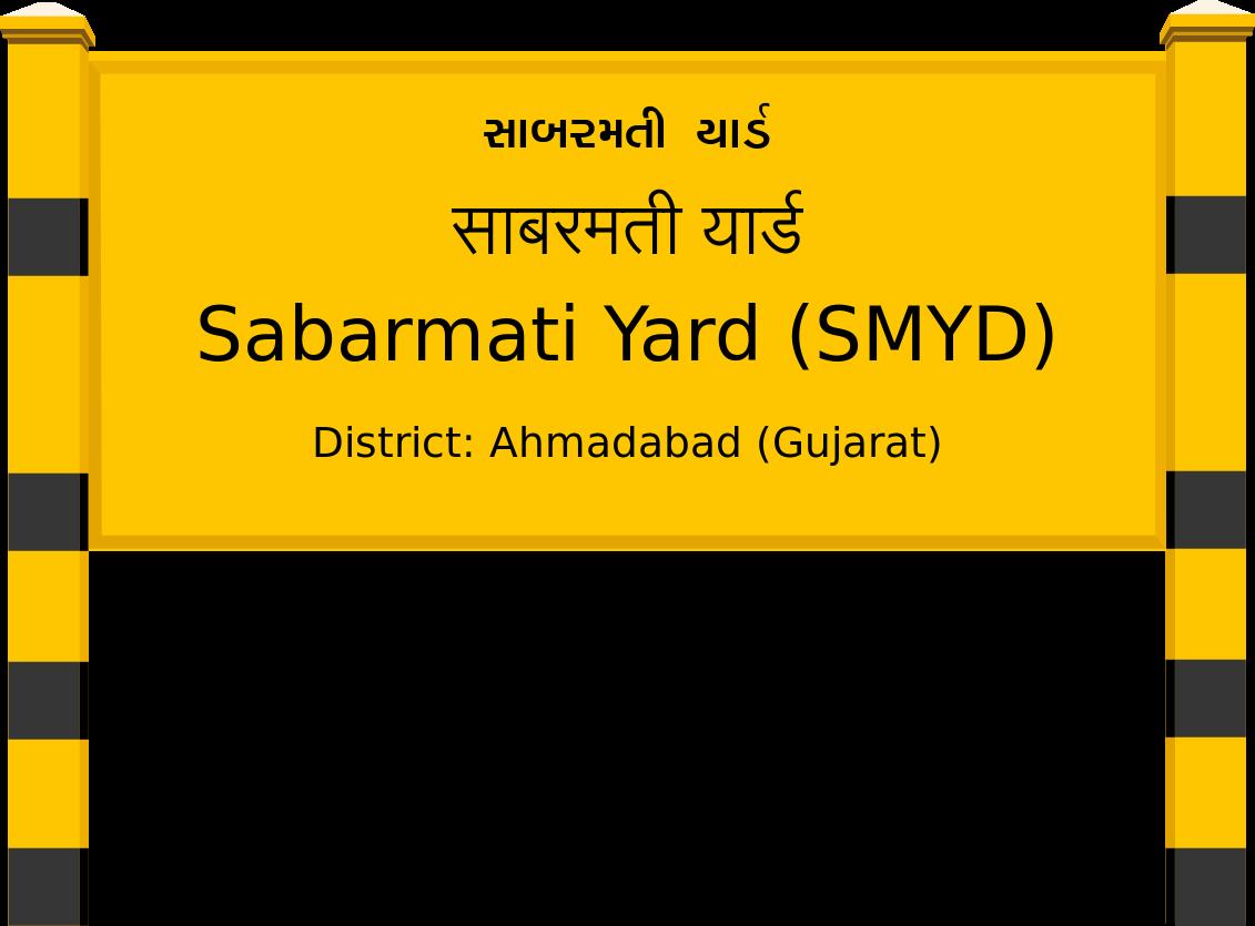 Sabarmati Yard (SMYD) Railway Station