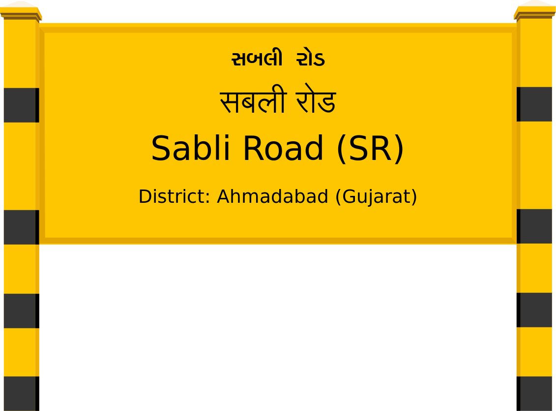 Sabli Road (SR) Railway Station