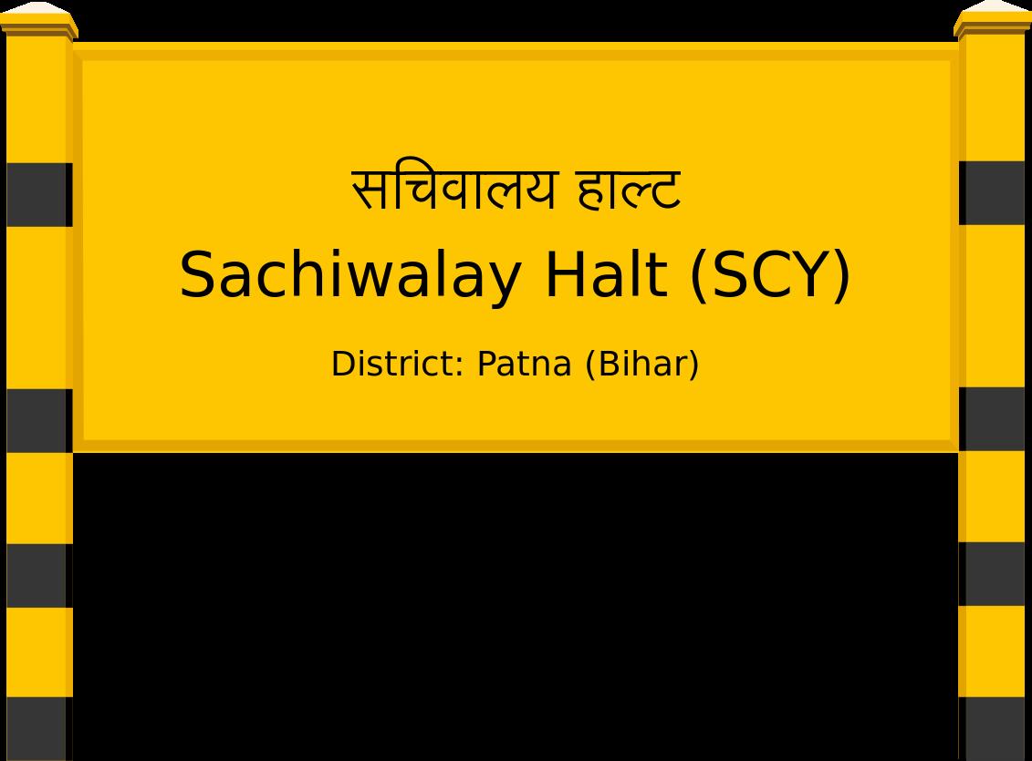 Sachiwalay Halt (SCY) Railway Station