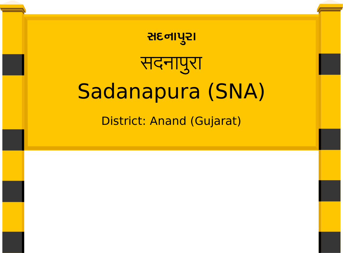 Sadanapura (SNA) Railway Station