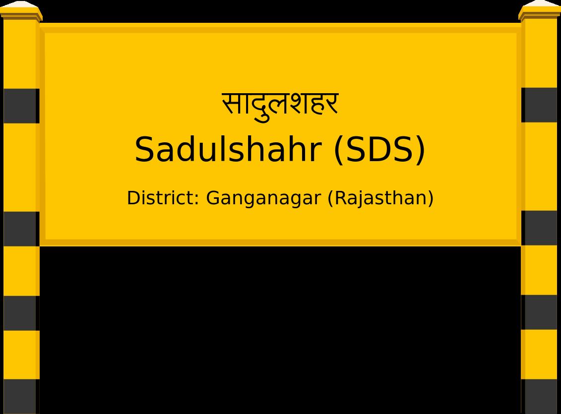 Sadulshahr (SDS) Railway Station