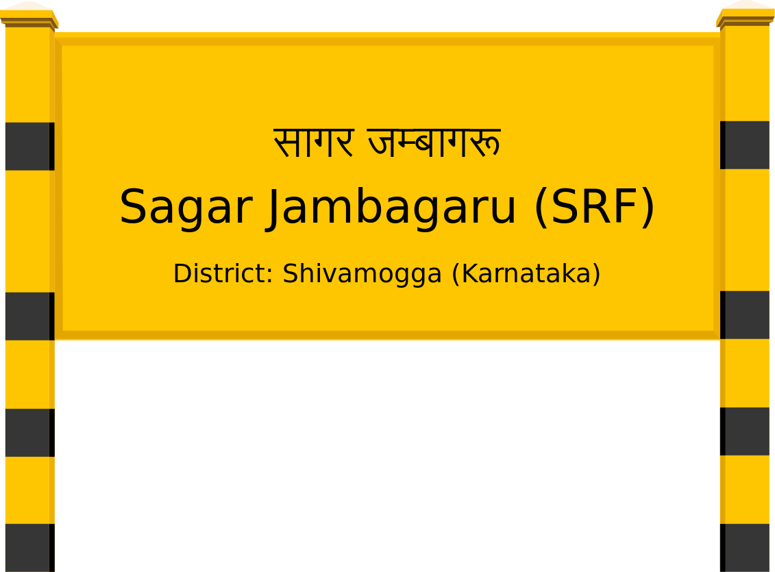 Sagar Jambagaru (SRF) Railway Station