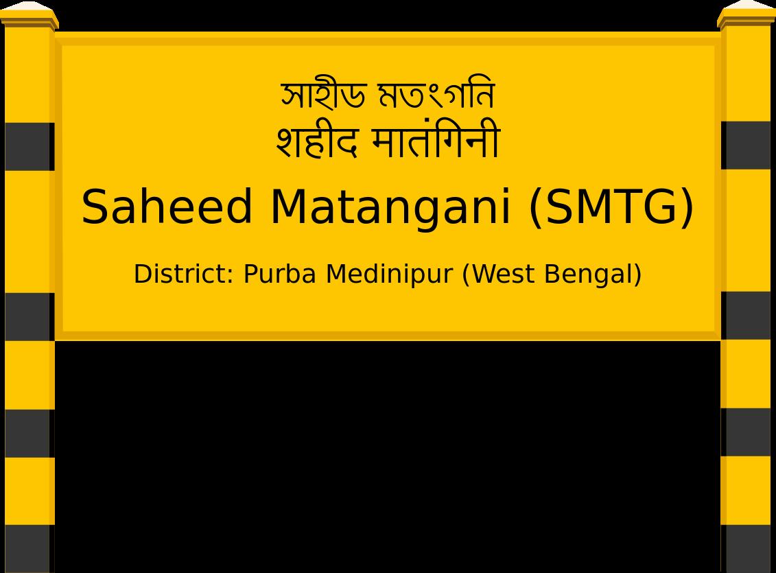 Saheed Matangani (SMTG) Railway Station
