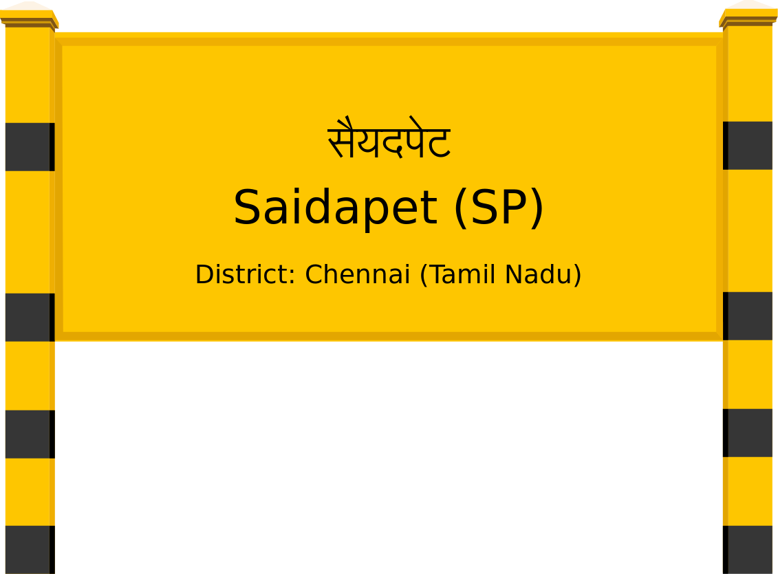 Saidapet (SP) Railway Station