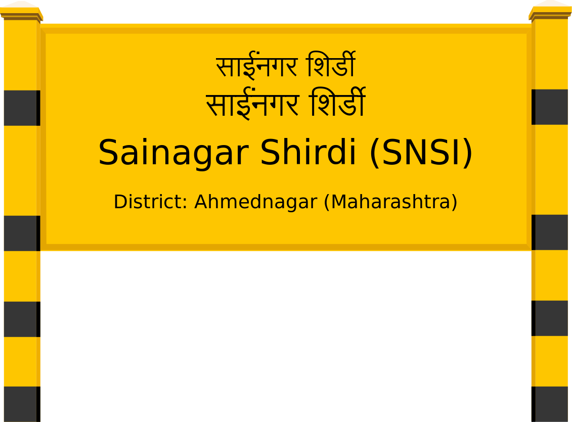 Sainagar Shirdi (SNSI) Railway Station