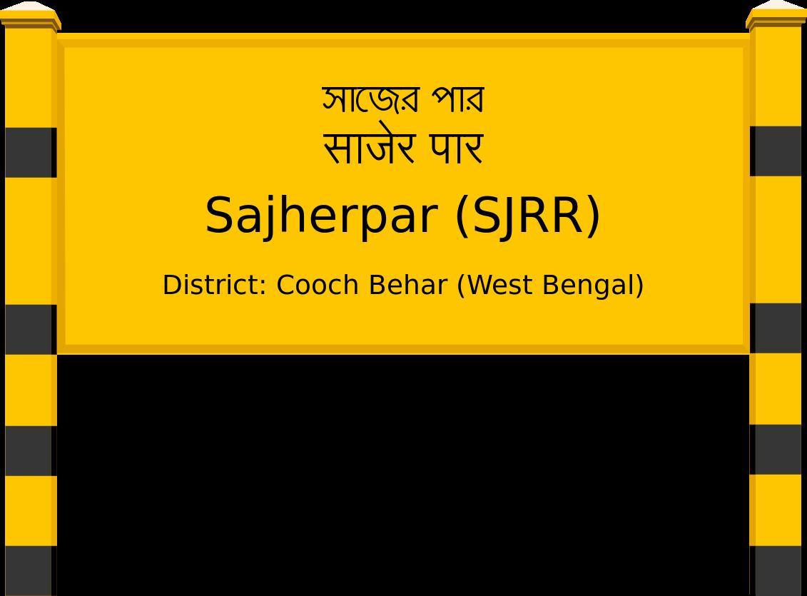 Sajherpar (SJRR) Railway Station