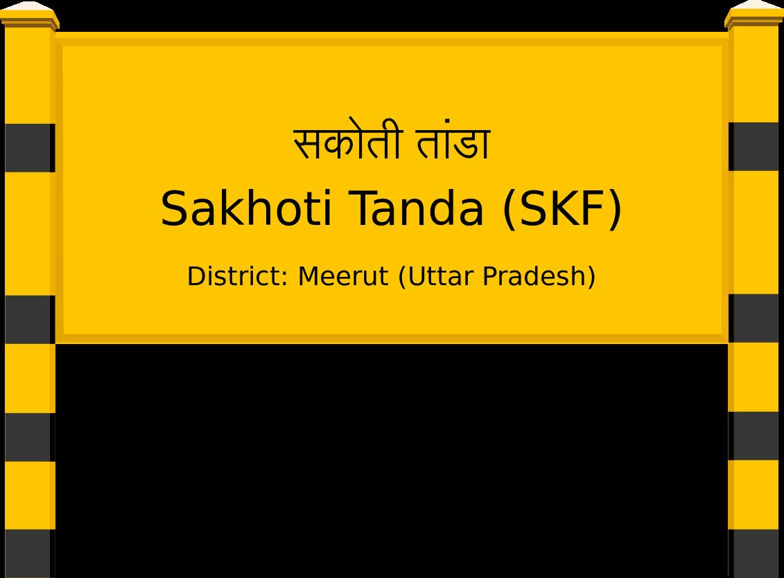Sakhoti Tanda (SKF) Railway Station
