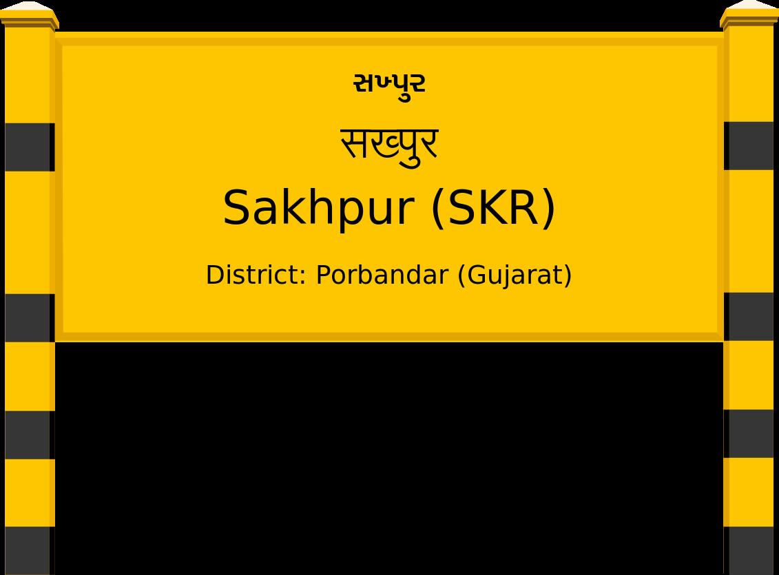Sakhpur (SKR) Railway Station