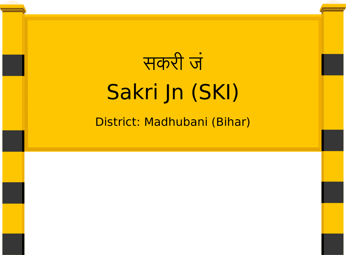 Sakri Jn (SKI) Railway Station