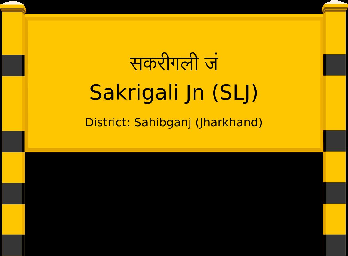 Sakrigali Jn (SLJ) Railway Station
