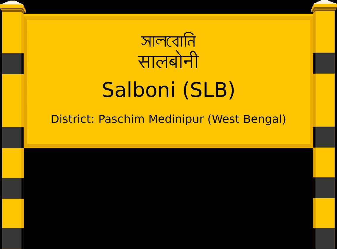Salboni (SLB) Railway Station