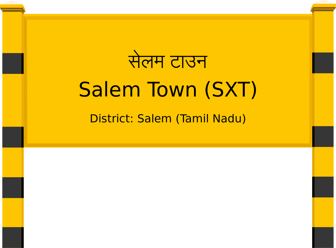 Salem Town (SXT) Railway Station