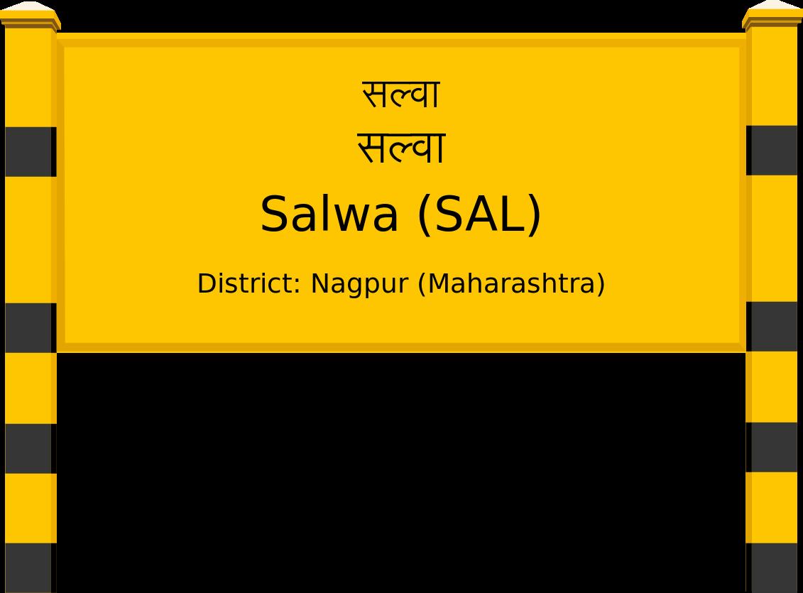Salwa (SAL) Railway Station