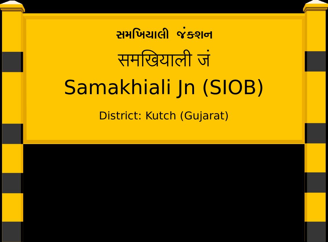 Samakhiali Jn (SIOB) Railway Station