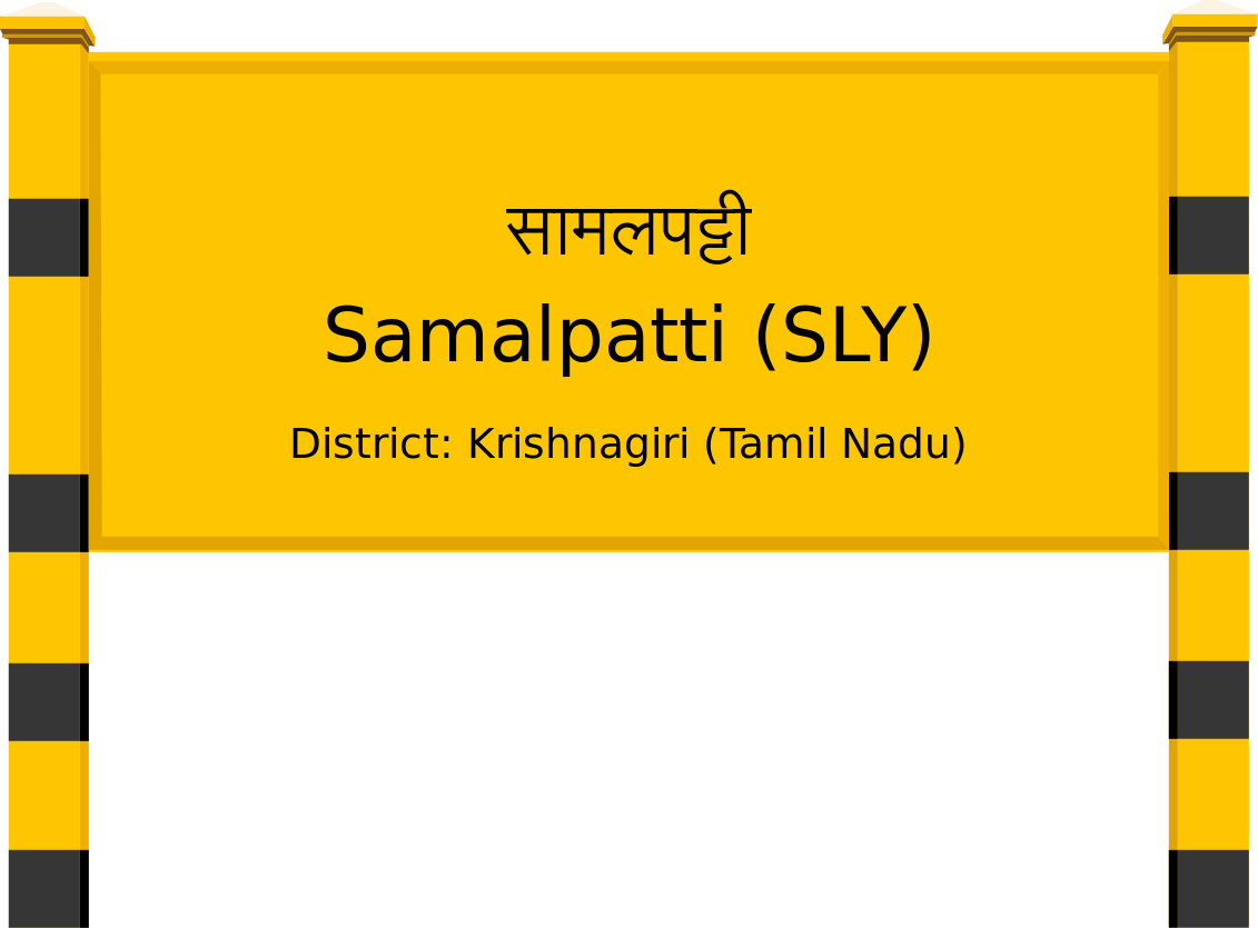Samalpatti (SLY) Railway Station