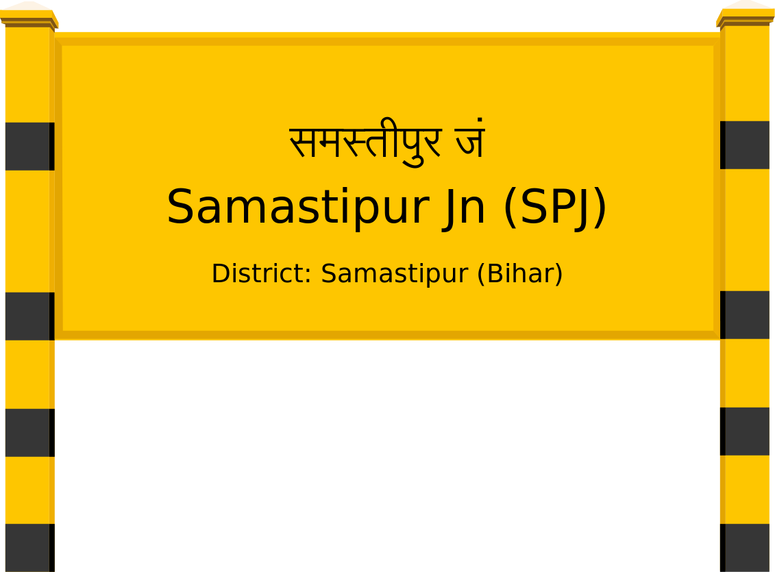 Samastipur Jn (SPJ) Railway Station