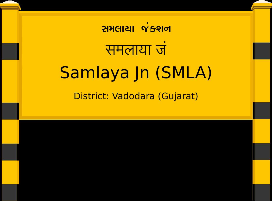 Samlaya Jn (SMLA) Railway Station