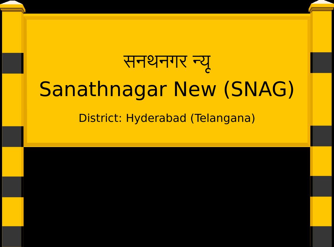 Sanathnagar New (SNAG) Railway Station