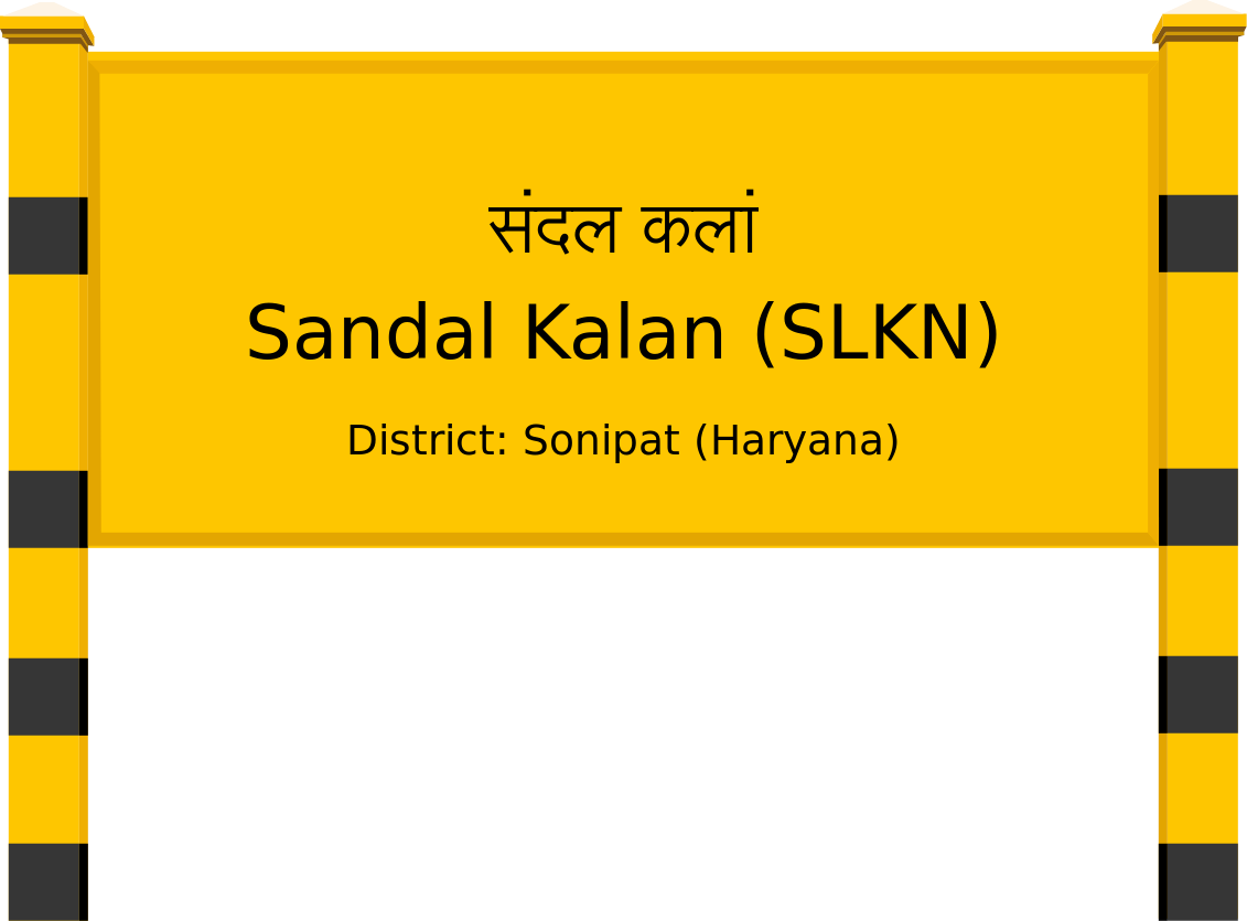 Sandal Kalan (SLKN) Railway Station