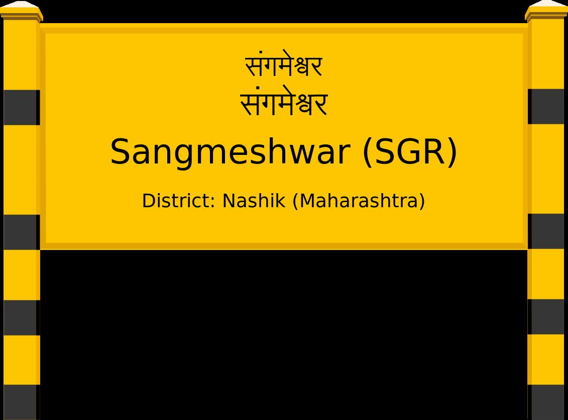 Sangmeshwar (SGR) Railway Station