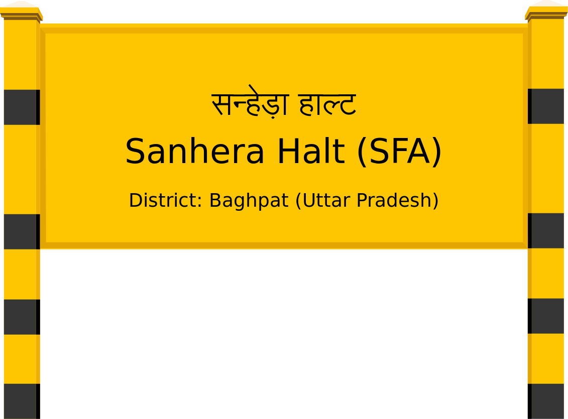 Sanhera Halt (SFA) Railway Station