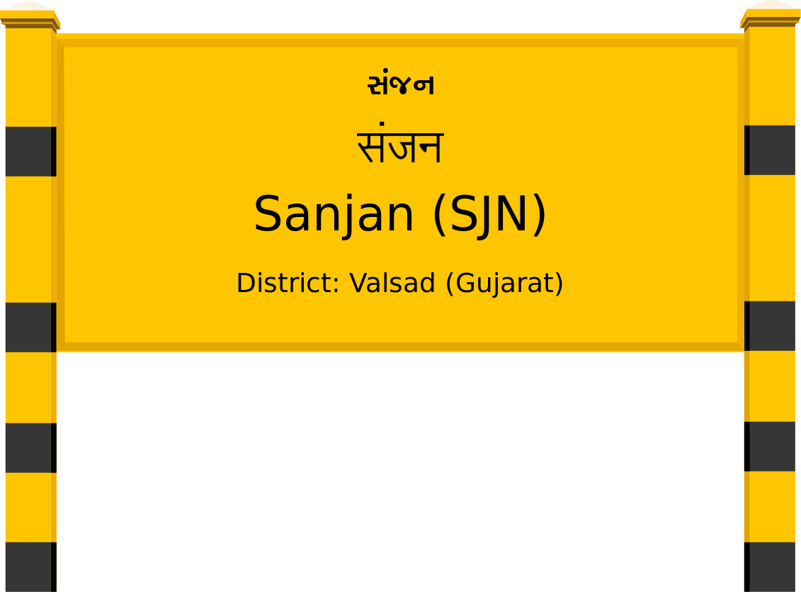 Sanjan (SJN) Railway Station