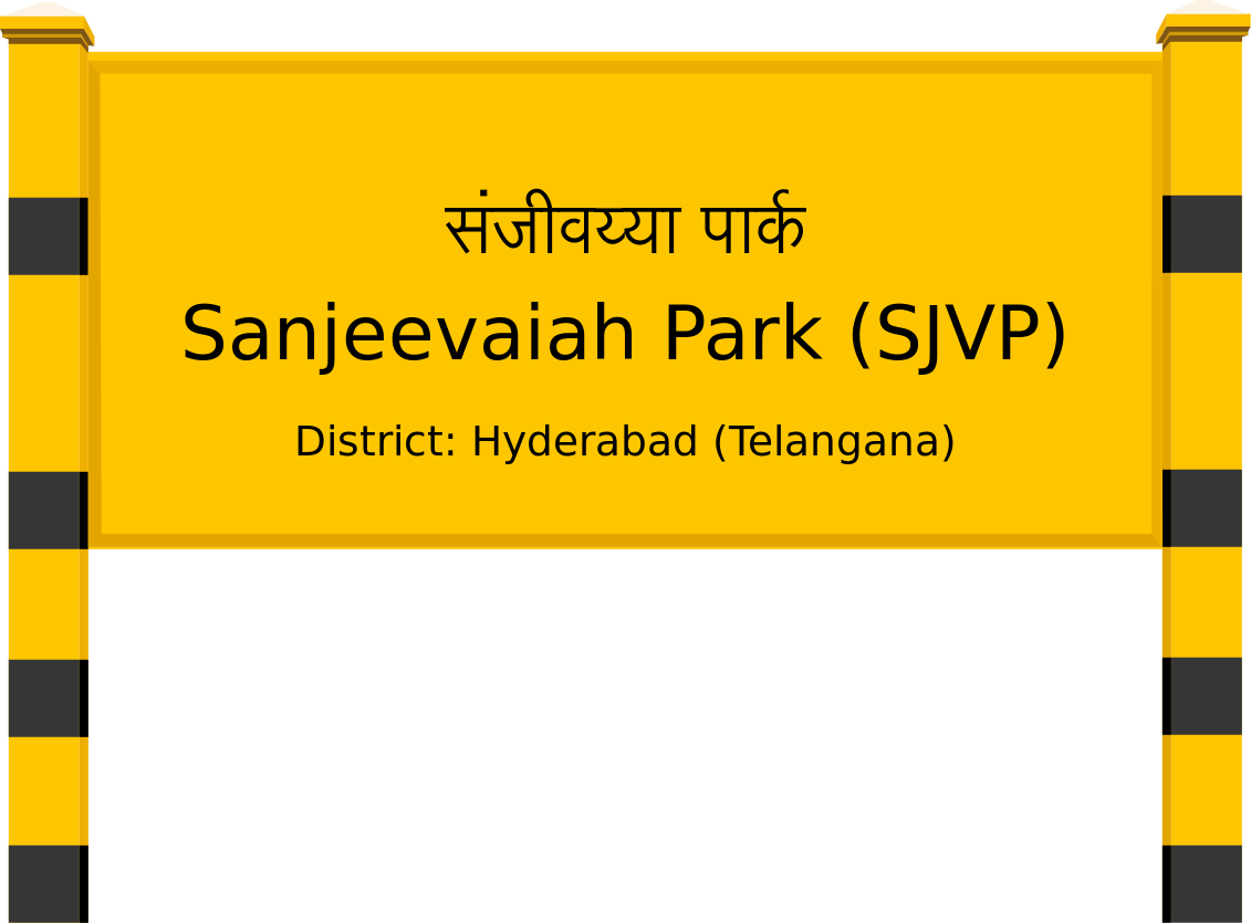 Sanjeevaiah Park (SJVP) Railway Station